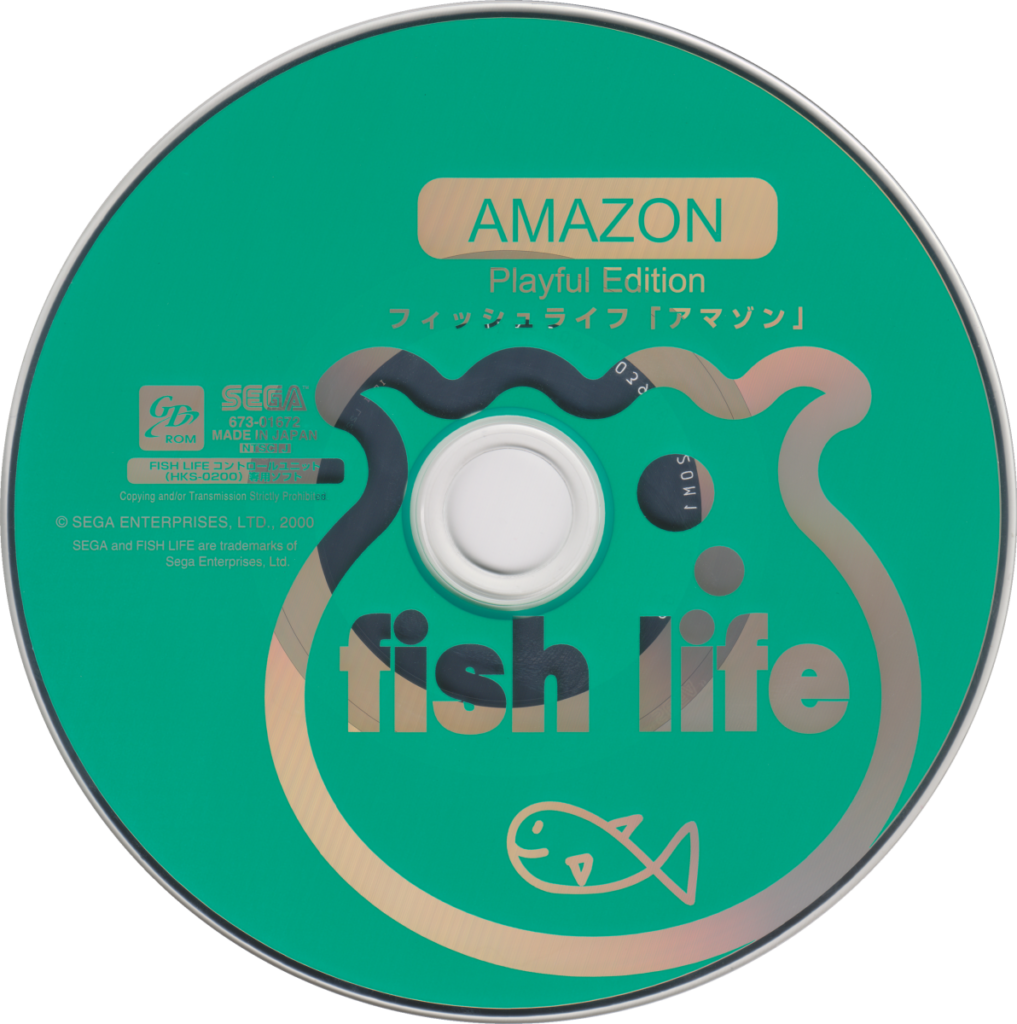 AMAZON Playful Edition for SEGA Fish Life