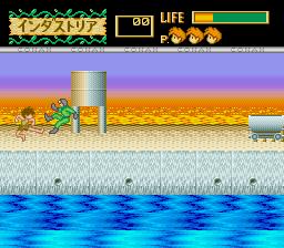 未来少年コナン (Mirai Shōnen Conan - 1992) sur PC Engine CD
