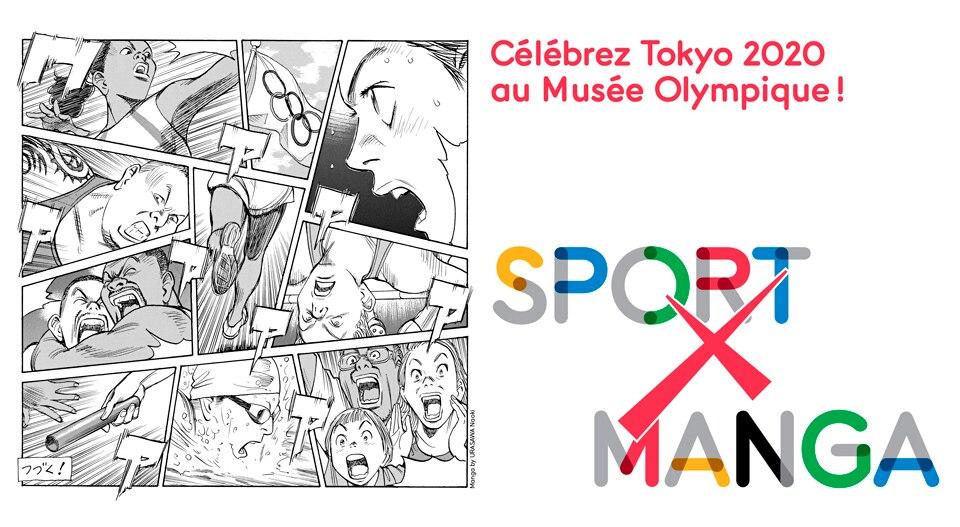 Visuel de l'exposition Sports x Manga du Musée Olympique
